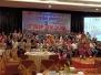 Family Gathering FISIP Unjani Tour De East Java